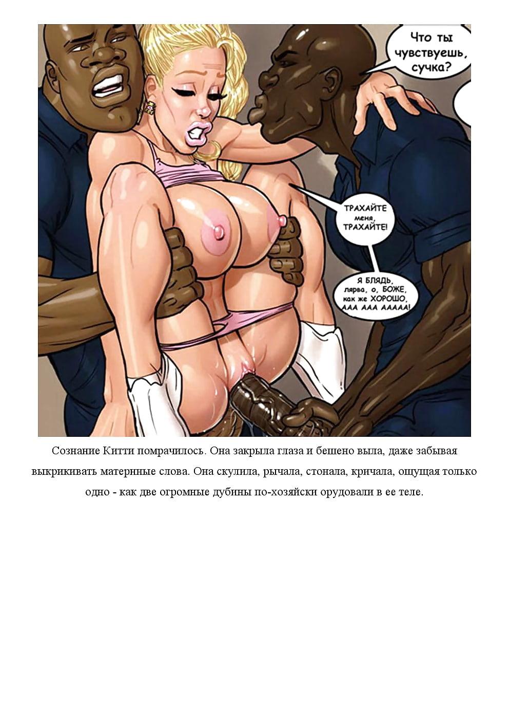 Порно Рассказы Шлюх Читать