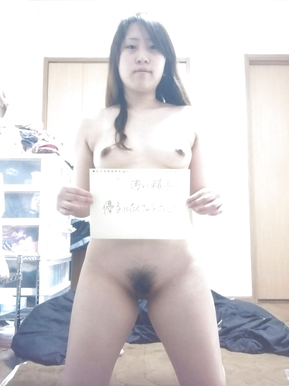 Have pretty japanese girls naked