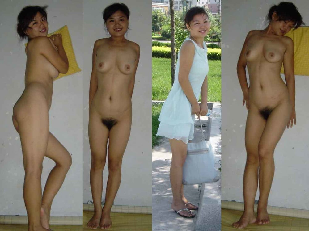 small chinese girl naked