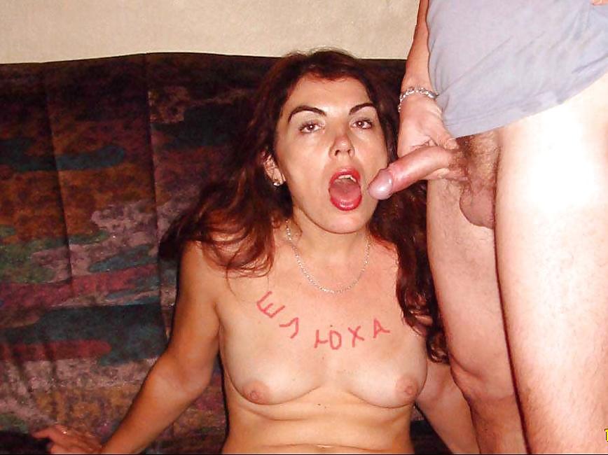 порно жена рабыня - 7