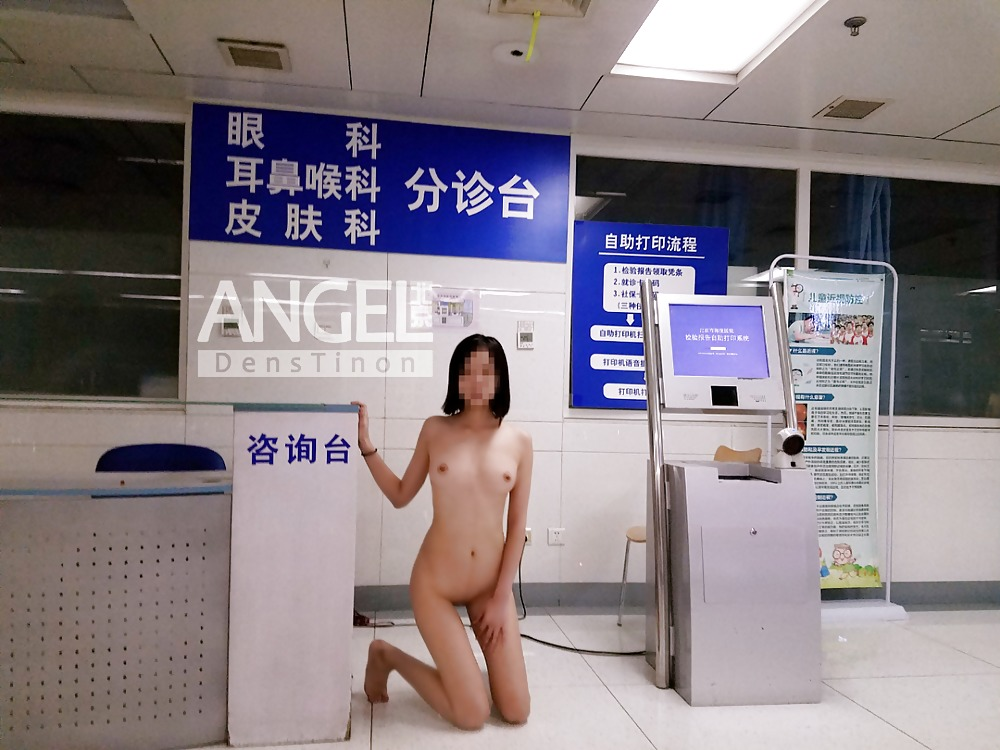 China nude club dance porn images