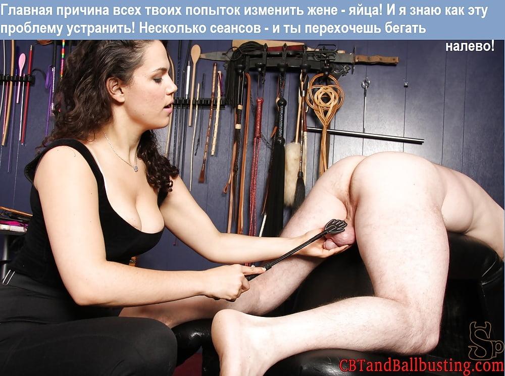 femdom-weighing-their-balls-naked-superstar-skinny