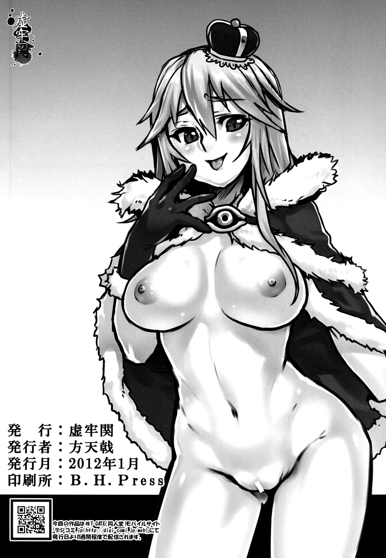 Erotic manga read online free