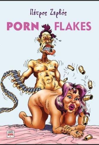 Porn flakes rug by qbfox