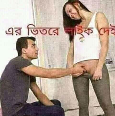 Sexo - 6 Pics