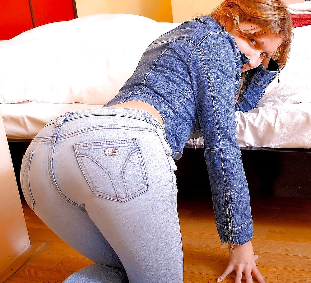 Ass in pants