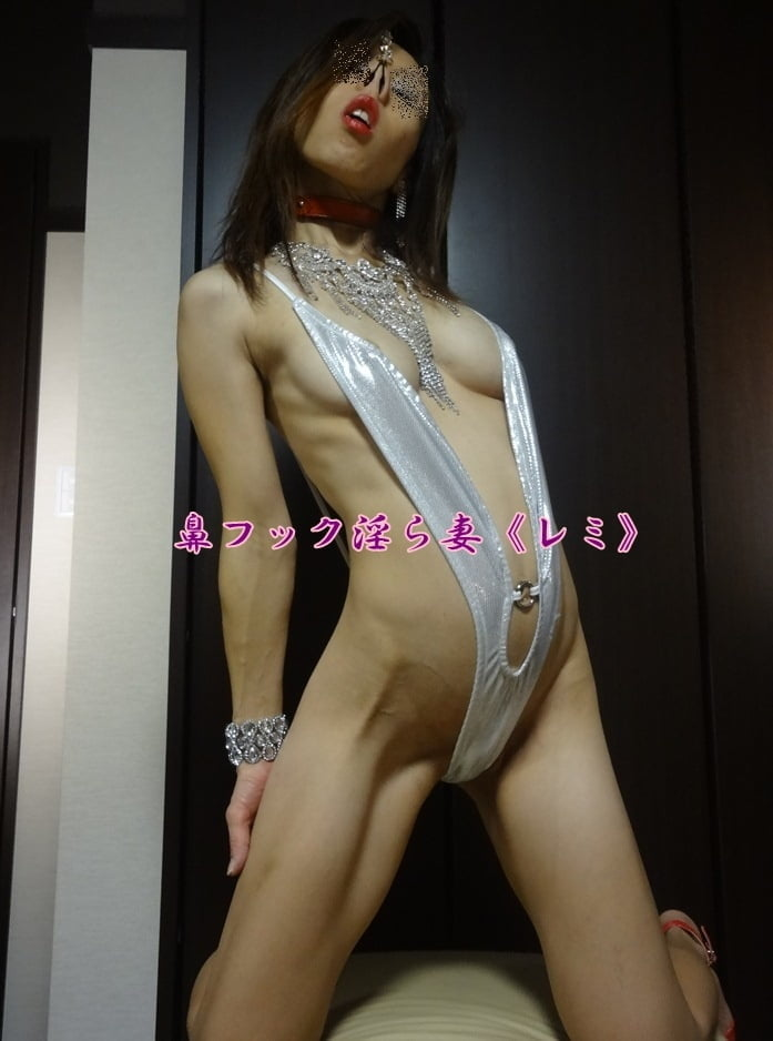 Japanese wife - 23 Pics